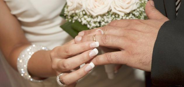 تفسير حلم رؤيا الزواج في المنام