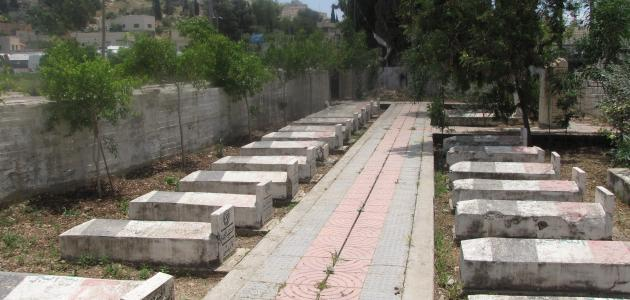 تفسير رؤية المقابر في المنام