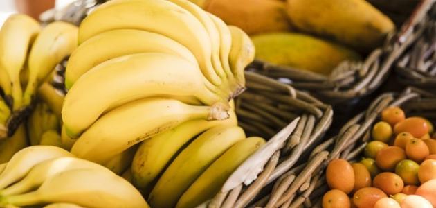 شراء الموز في المنام للعزباء والمطلقة والرجل