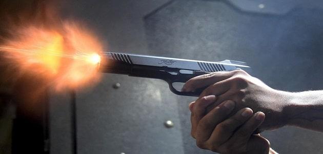 تفسير حلم إطلاق النار والموت