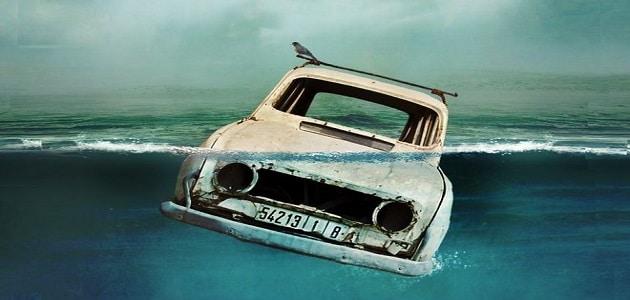 تفسير حلم غرق السيارة في البحر