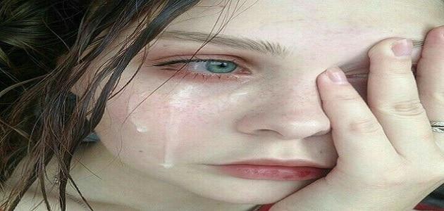 تفسير حلم البكاء بدموع للمتزوجة