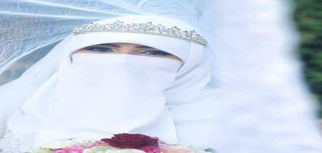 تفسير حلم لبس النقاب الأبيض للعزباء