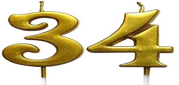 تفسير رؤية رقم 34 في المنام للعزباء والمتزوجة والرجل