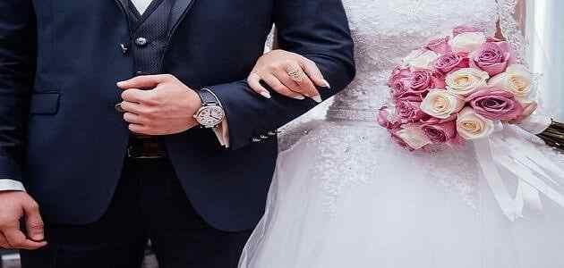 علامات زواج المطلقة في الحلم